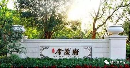 """涿州营商环境大考,一座""""金茂府""""坑了一座城"""